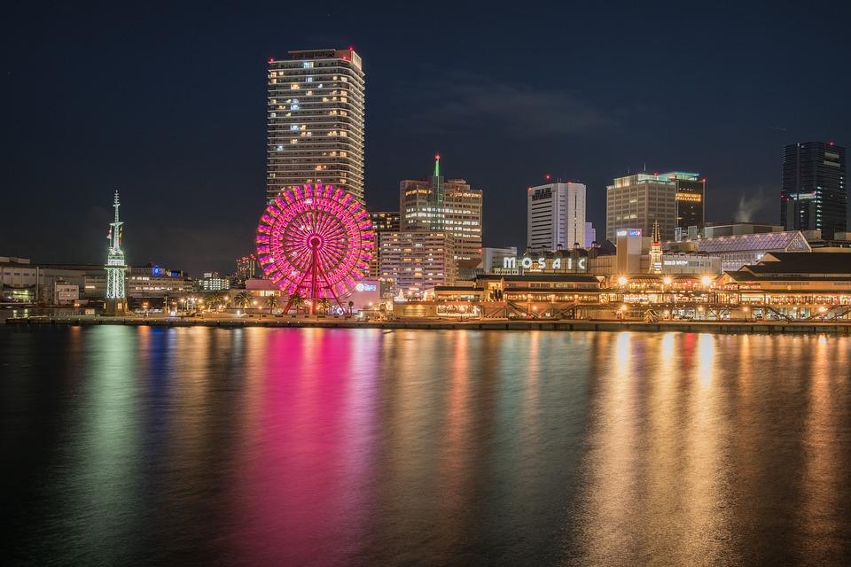 Voyage au Japon : les activités immanquables lors d'un séjour à Kobe